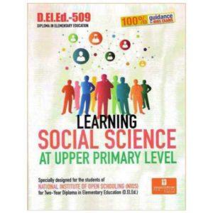 NIOS D.EL.ED- 509 Learning Social Science (Help Book) in English Medium