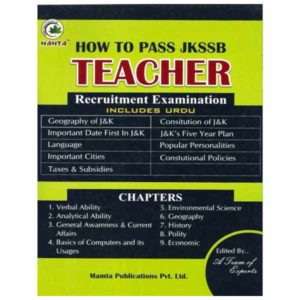 jkssb teacher book by mamta publication