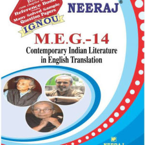 IGNOU MEG 14 Book