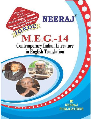 IGNOU MEG 14 Book