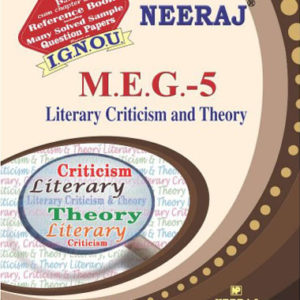 IGNOU MEG 5 Book (Literary Criticism and Theory)