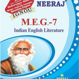 IGNOU MEG 7 Book (Indian English Literature)