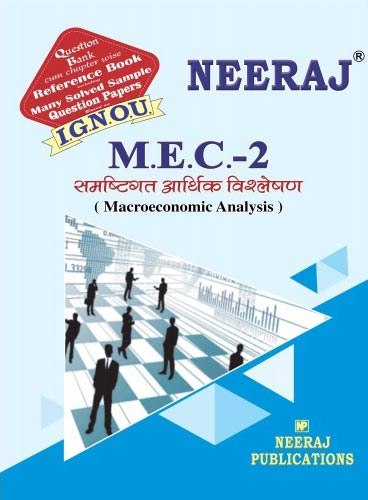 IGNOU MEC 2 Book in Hindi Medium