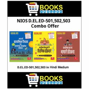 NIOS DELED books in Hindi Medium combo offer - 501,502,503