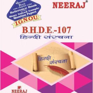 IGNOU BHDE 107 Book
