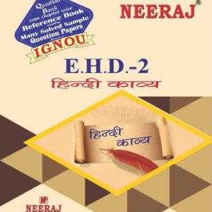 IGNOU EHD 2 Book
