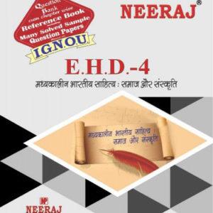 IGNOU EHD 4 book