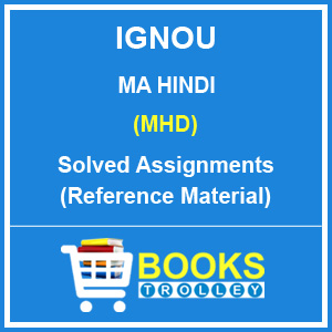 IGNOU MA Hindi Solved Assignments 2018-19