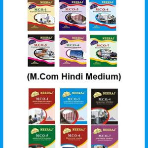 IGNOU MCom 2nd Year Books In English & Hindi medium