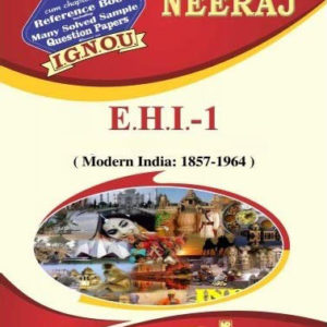 IGNOU EHI 1 Book in English Medium