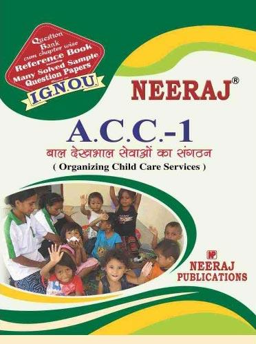 IGNOU ACC 1 Book in Hindi Medium