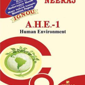 IGNOU AHE 1 Book in English Medium