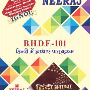 IGNOU BHDF 101 Book