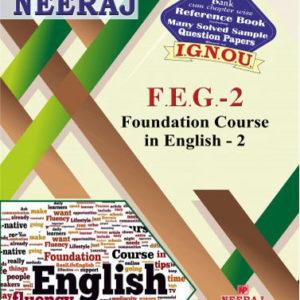 ignou feg 2 book