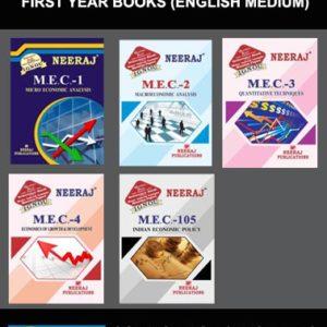 IGNOU MA Economics Books in English Medium