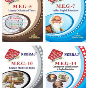 IGNOU MA English 2nd Year Books (MEG-5,MEG-7, MEG-10, MEG-14)