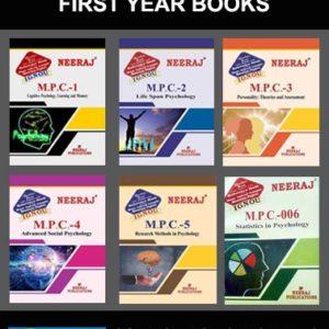 IGNOU MA Psychology first Year Books