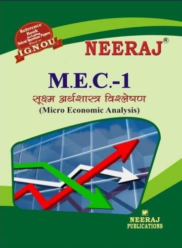 IGNOU MEC 1 Book in Hindi Medium