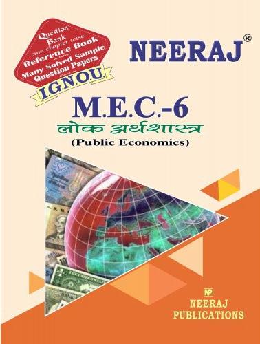 IGNOU MEC 6 Book in Hindi Medium