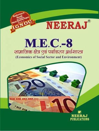 IGNOU MEC 8 Book in Hindi Medium