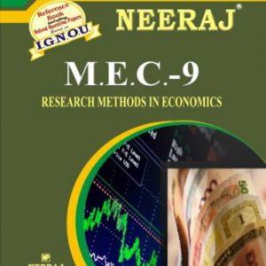 IGNOU MEC 9 Book in English Medium