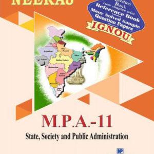 IGNOU MPA 11 Book in English medium