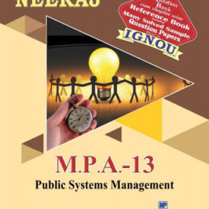 IGNOU MPA 13 book English medium