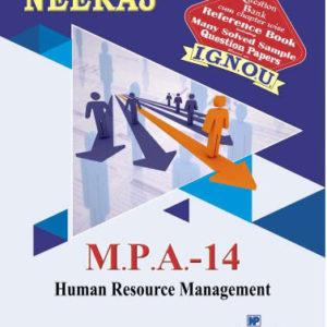 IGNOU MPA 14 Book in English Medium