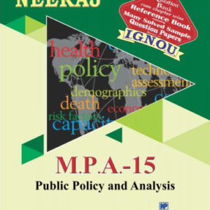 IGNOU MPA 15 Book in English Medium