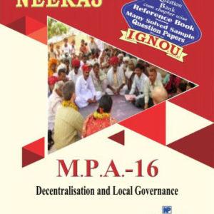 IGNOU MPA 16 Book in English Medium