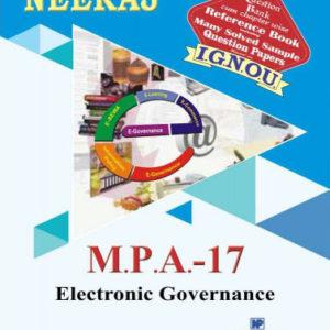 IGNOU MPA 17 Book in English Medium