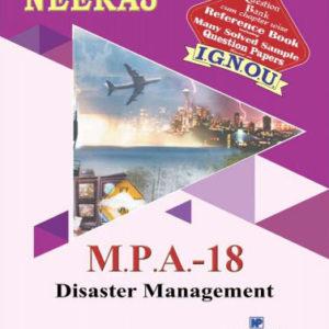 IGNOU MPA 18 Book in English Medium