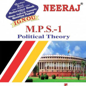IGNOU MPS 1 Book