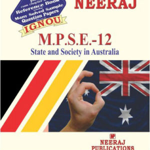 IGNOU MPSE 12 Book in English Medium