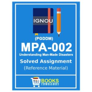 IGNOU MPA 2 Solved Assignment